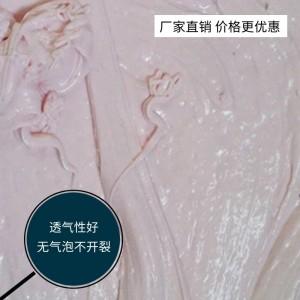 厂家供应 消失模修补膏白模修补膏 铸造专用修补膏