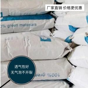 厂家生产加工 水基涂料木质纤维 白木质纤维 涂料专用批发