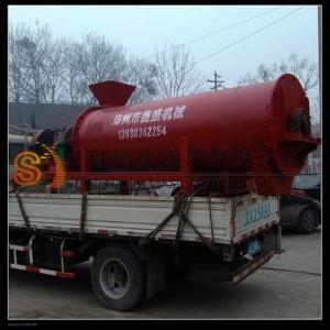 干料有机肥造粒机 郑州鑫盛 羊粪有机肥搅齿造粒机