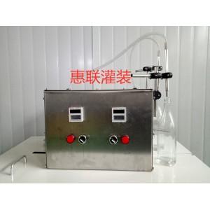手提式装瓶机、小型灌装机、脚踏式灌装设备