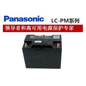 LC-PM系列蓄电池 品质保证