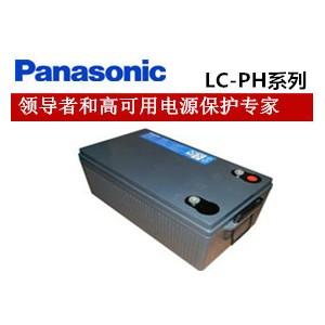 LC-PH系列蓄电池 品质保证