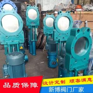 电液动浆液阀Z273X-10