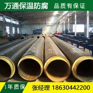 万通聚氨酯保温管批发防腐聚氨酯保温管型号齐全可定制