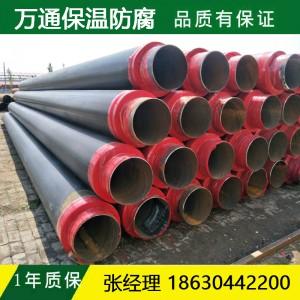 廊坊节能聚氨酯直埋保温管厂家生产聚氨酯直埋保温管国标