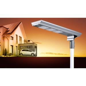 60W智慧型一体化太阳能路灯新农村路灯