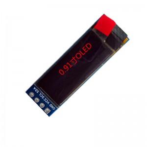 0.91寸OLED工业级产品带IIC转换板质保2年