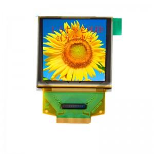 1.5寸OLED显示屏全视角高亮创力信厂家直销质保2年