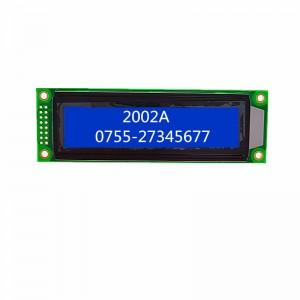2002液晶屏液晶模块专业厂家生产研发质保2年