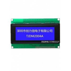 2004液晶模块液晶屏LCD显示屏抗干扰进口芯片