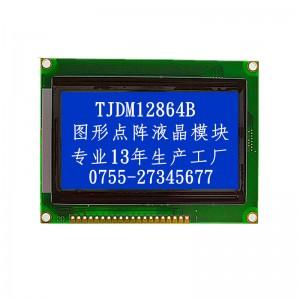 128*64液晶模块液晶屏厂家生产直供质保2年