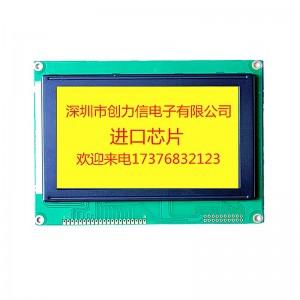 240128LCD液晶显示模块工业级质量厂家直供货源足