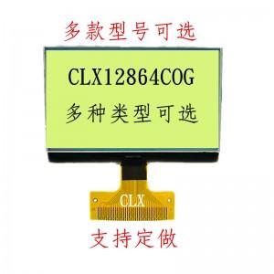 12864COG液晶模块液晶屏专业生产厂家质保2年