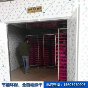 【豪锦鑫诚】佛香烘干机厂家直销欢迎来电咨询
