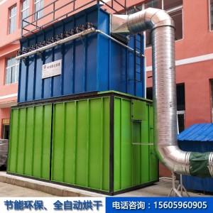 【豪锦鑫诚】中央除尘设备节能环保全自动变频控速厂家直
