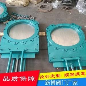 电动浆液阀Z973X-10