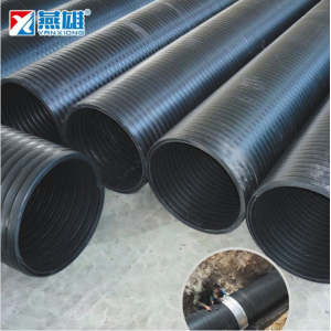 PE聚乙烯缠绕结构壁管(中空壁缠绕管)