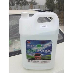高档柴油轿车尿素水溶液