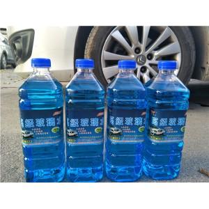 防冻玻璃水批发价格
