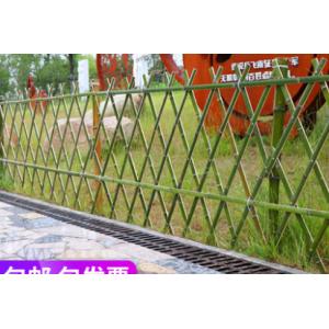 18人付款 伸缩竹片竹篱笆栅栏围栏庭院护栏花园菜园公