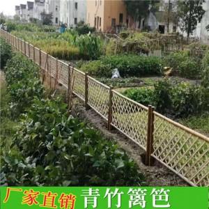 pvc草坪护栏花园围栏