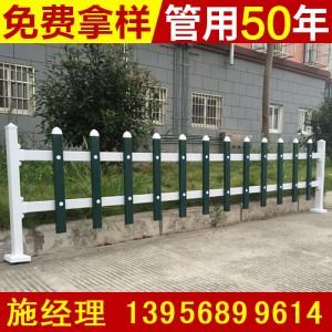 塑料草坪护栏花坛花园围栏绿化pvc栅栏田园户外小篱笆