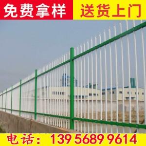 锌钢草坪花园围栏校园铁艺栅栏防锈花坛社区市政绿化护栏庭院篱笆