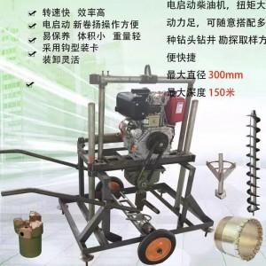 富水 柴油打井机
