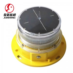 JM-BL150型太阳能一体化航标灯
