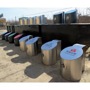 智能分类垃圾站