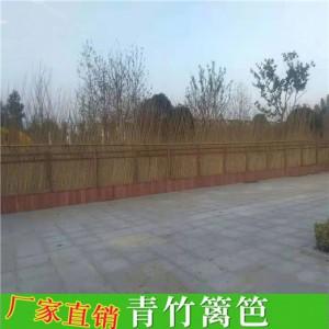竹篱笆护栏 竹子护栏 竹栅栏