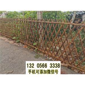 菜园围栏 草坪护栏竹栅栏竹围栏