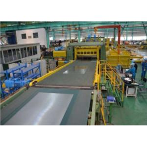 磊澄智能机械装备 LZCN系列飞剪线  厂家直销