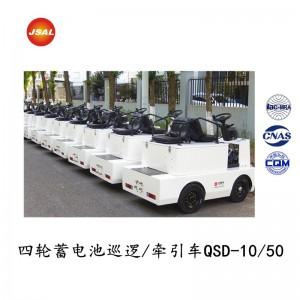 直供电动牵引车 电池巡逻车 蓄电池搬运车