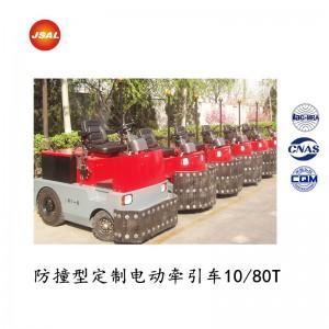 安力直供电动牵引车 电池巡逻车 蓄电池搬运车