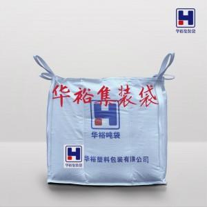 防膨胀集装袋