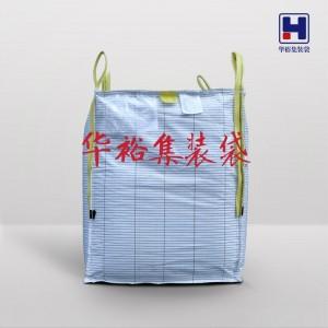 防膨胀内衬导电集装袋