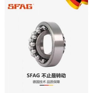 德国SFAG调心球轴承2200系列