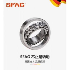 德国SFAG调心球轴承1200系列