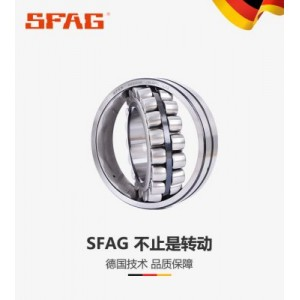 德国SFAG调心滚子轴承21000系列