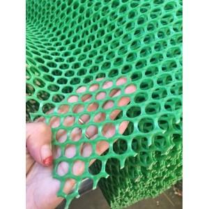 塑料网格儿童阳台防护安全防坠防掉东西养殖网围栏猫咪封窗防护网