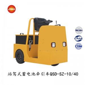 电动牵引车 新能源牵引车 蓄电池牵引车