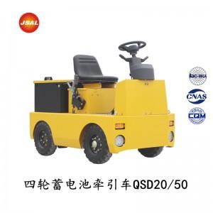 四轮座驾式电动牵引车 蓄电池牵引车