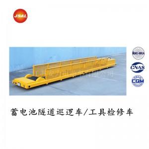 直供1吨电动牵引车 电池巡逻车 蓄电池工具车