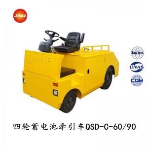 安力电动牵引车 蓄电池牵引车 新能源牵引车  电池搬运车