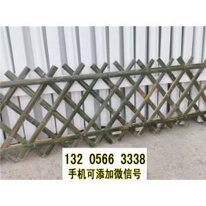 竹篱笆栅栏围栏户外庭院花园竹子屏风隔断装饰室外防腐竹围墙护栏