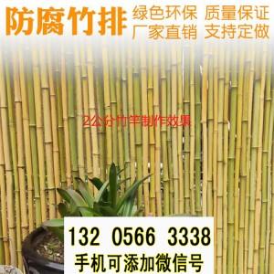 户外竹片竹篱笆围墙护栏伸缩竹子庭院花园栅栏围栏室外菜园竹拉网