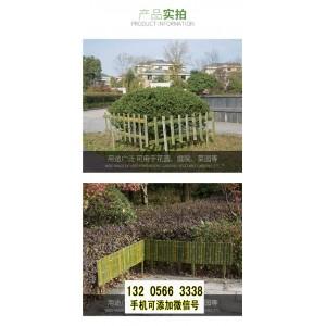 竹子竹篱笆扎栏花园菜园爬藤架伸缩栅栏围栏篱笆室外围墙竹栅栏