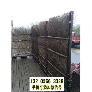 竹篱笆栅栏围栏户外庭院花园护栏别墅庭院围墙室外隔断园艺装饰