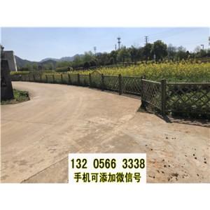 小区PVC塑钢围墙护栏院墙围栏户外庭院栅栏别墅花园园林
